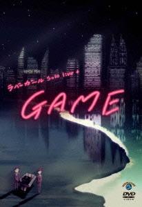 ラバーガール/ラバーガールsolo live+「GAME」 [ANSB-55154]