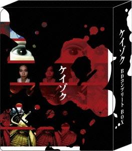 ケイゾク BDコンプリートBOX [6Blu-ray Disc+DVD]