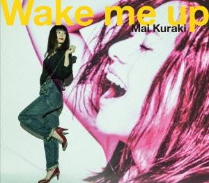 Wake me up [DVD+CD]<初回限定盤> DVD