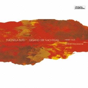 ヘルベルト・ケーゲル/ストラヴィンスキー:バレエ組曲「プルチネルラ」 交響詩「うぐいすの歌」[KICC-3658]