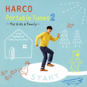 HARCO/Portable Tunes 2 -for kids&family-[UVCA-3026]