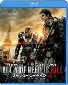 オール・ユー・ニード・イズ・キル Blu-ray Disc