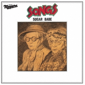 SONGS-40th Anniversary Ultimate Edition-