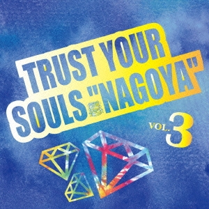 EVERLONG/TRUST YOUR SOULS