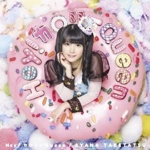 Hey! カロリーQueen [CD+DVD]<初回限定盤> 12cmCD Single