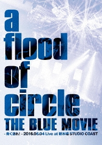 a flood of circle/THE BLUE MOVIE -青く塗れ!- 2016.06.04 Live at 新木場 STUDIO COAST<通常版>[TEBI-48402]