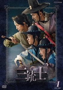 Jung Yong-Hwa (CNBLUE)/三銃士 DVD-BOXI [PCBE-63651]
