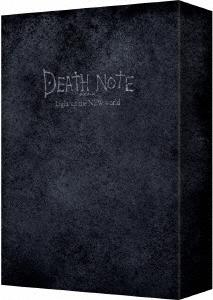 佐藤信介/DEATH NOTE デスノート Light up the NEW world complete set[VPXT-71512]