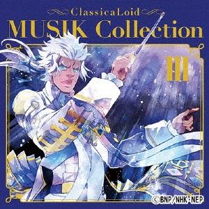 クラシカロイド MUSIK Collection Vol.3[GBCL-2018]