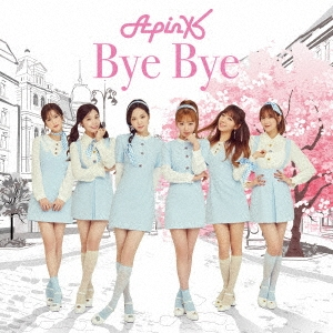 Bye Bye (ナウンver.)<初回限定盤C> 12cmCD Single