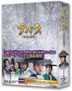 チャン・グンソク/テバク ~運命の瞬間(とき)~ Blu-ray BOX I [3Blu-ray Disc+DVD] [ZMAY-11031]