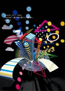"""嵐/ARASHI 10-11 TOUR """"Scene"""" ~君と僕の見ている風景~ STADIUM [JABA-5080]"""