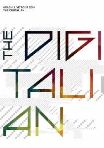 ARASHI LIVE TOUR 2014 THE DIGITALIAN<通常盤> DVD