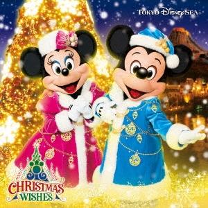 東京ディズニーシー クリスマス・ウィッシュ 2017 CD