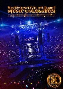 LIVE TOUR 2017 MUSIC COLOSSEUM [2DVD+豪華ツアーフォトブック+VRキット]<初回盤> DVD