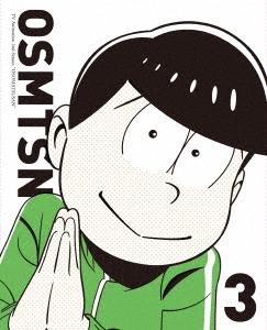 おそ松さん第2期 第3松 DVD