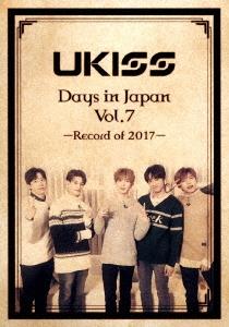 U-KISS/U-KISS Days in Japan Vol.7 -Record of 2017-[AVBD-92635]