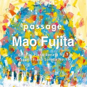 passage ショパン:ピアノ・ソナタ第3番 CD