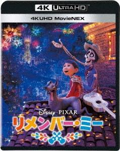 リー・アンクリッチ/リメンバー・ミー 4K UHD MovieNEX [4K Ultra HD Blu-ray Disc+3D Blu-ray Disc+2Blu-ray Disc] [VWAS-6720]