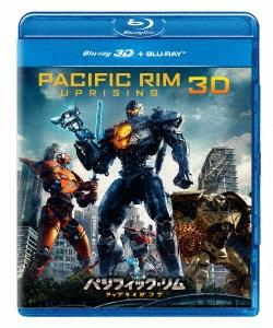 スティーヴン・S.デナイト/パシフィック・リム:アップライジング [3D Blu-ray Disc+Blu-ray Disc] [GNXF-2362]