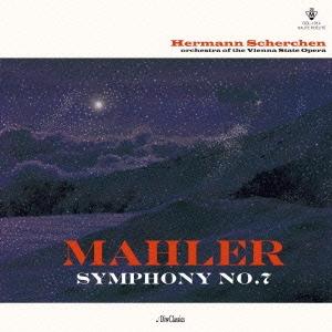 ヘルマン・シェルヘン/シェルへンのマーラー:交響曲第7番 [DCL-1014]