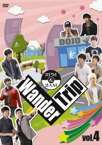 2PM+2AM'Oneday'/2PM&2AM Wander Trip vol.4 ぶらり武蔵小山 編/アメージング!富士急ハイランド 編[BVBW-60]