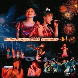 Hello!Project 2004 SUMMER~夏のドーン!~