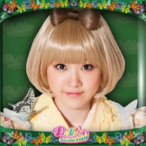 Doll☆Elements/君のコト守りたい!<初回生産限定盤B/小島盤>[MUCD-5246]