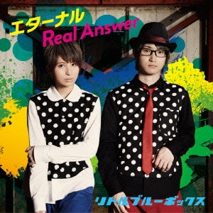 Little Blue boX/エターナル/Real Answer[AVCD-55056]