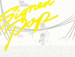 秦基博/Signed POP TOUR [AUXL-14]