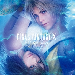 FINAL FANTASY X HD Remaster Original Soundtrack [Blu-ray BDM] Blu-ray Audio
