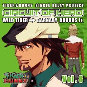 平田広明/TIGER &BUNNY SINGLE RELAY PROJECT CIRCUIT OF HERO Vol.8[LACM-14078]
