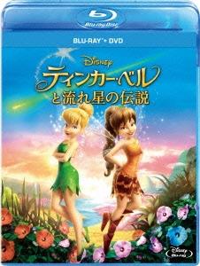 スティーヴ・ローター/ティンカー・ベルと流れ星の伝説 ブルーレイ+DVDセット [Blu-ray Disc+DVD][VWBS-6099]