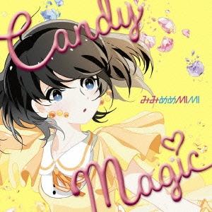 みみめめMIMI/CANDY MAGIC (みみめめMIMI盤)[AZCS-2045]