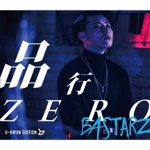BASTARZ/品行ZERO [CD+ブックレット]<初回限定盤 U-KWON EDITION>[KICM-91625]