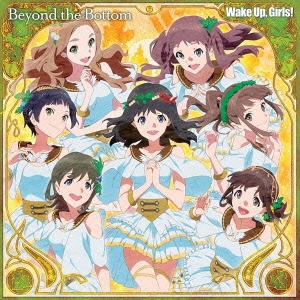 Wake Up,Girls!/Beyond the Bottom[EYCA-10572]