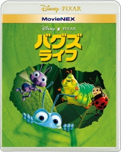 バグズ・ライフ MovieNEX [Blu-ray Disc+DVD] Blu-ray Disc