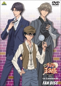 山本秀世/新テニスの王子様 OVA vs Genius10 FAN DISC[BCBA-4747]