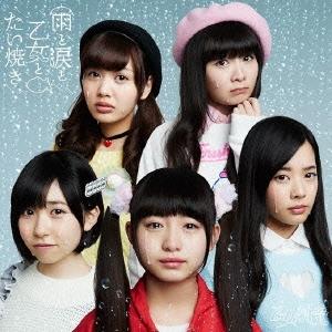 乙女新党/雨と涙と乙女とたい焼き [CD+DVD] [VPCC-82659]