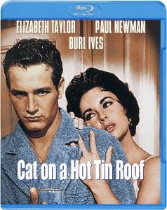 熱いトタン屋根の猫 Blu-ray Disc