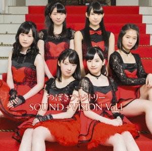 つばきファクトリー SOUND+VISION Vol.1 [DVD+CD]