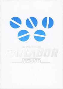 吉浦康裕/機動警察パトレイバーREBOOT [Blu-ray Disc+CD] [BCXA-1191]