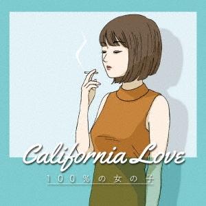 カリフォルニアラブ/100%の女の子[TTNCD-010]