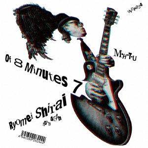 白井良明/Of 8 Minutes 7 c/w M・H・T・U [7inch+CD]<RECORD STORE DAY限定/数量限定盤>[VSEP-824]