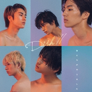 DISH///僕たちがやりました (B) [CD+DVD] [SRCL-9503]