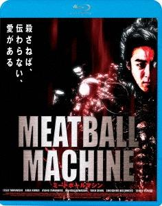 山口雄大/MEATBALL MACHINE ミートボールマシン [KIXF-509]