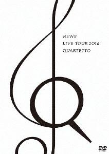 NEWS LIVE TOUR 2016 QUARTETTO<通常盤> DVD