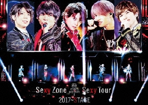 Sexy Zone presents Sexy Tour 2017~STAGE<通常盤> DVD