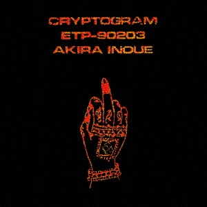 CRYPTOGRAM SHM-CD