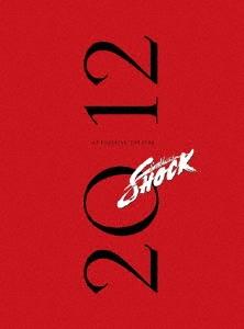 Endless SHOCK 2012<完全予約生産限定盤>